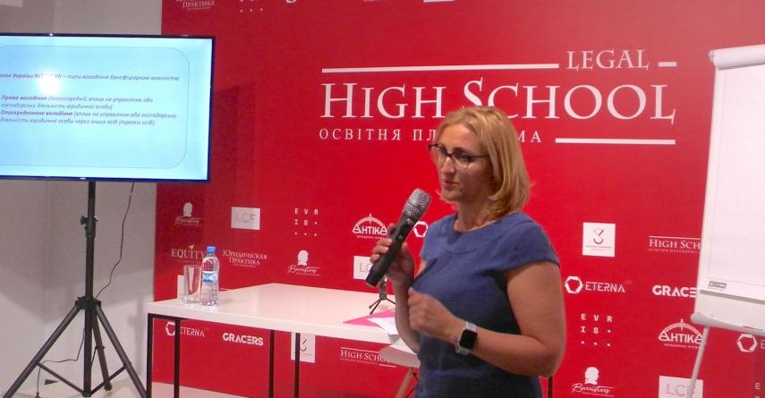 Светлана Ренькас о защите корпоративных  прав – для Legal High School