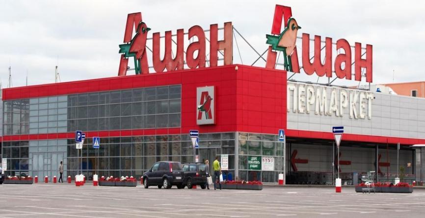«Ашан» открывает свой первый магазин shop-in-shop