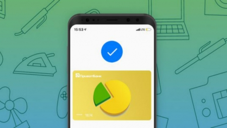 ПриватБанк запустив першу у світі технологію безконтактного кредитування за допомогою смартфонів