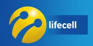 lifecell покращив умови тарифу «Інтернет Жара» та зафіксував його вартість до 2020 року