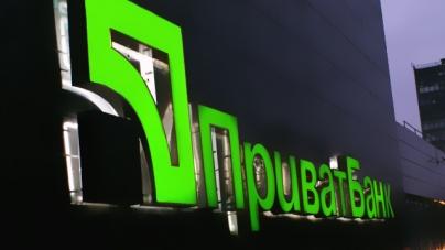 «ПриватБанк» представил новый Privat24