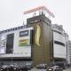 Новый магазин Rozetka откроют в киевском ТРЦ Алладин