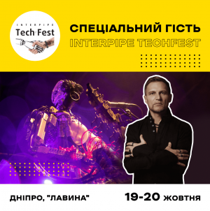 Олег Скрипка відкриє виступ рок-гурту роботів Compressorhead у Дніпрі