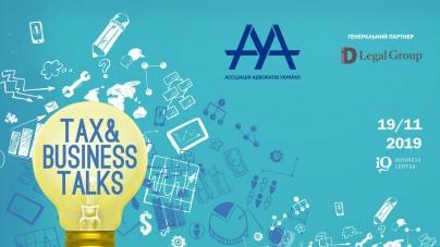 Tax&Business Talks: поговоримо про податки і навіть більше