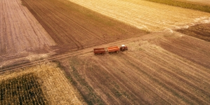 Держгеокадастр запроваджує практику автоматичного оприлюднення рішень про розпорядження землями сільськогосподарського призначення державної власності