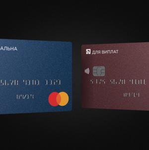 ПриватБанк відкриває видачу карток лімітованого «кольорового» дизайну