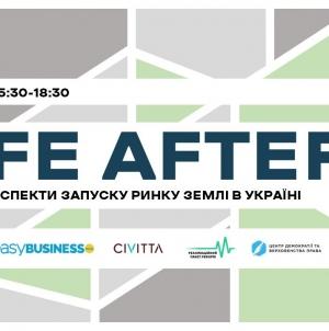 Форум «LIFE AFTER: ключові аспекти запуску ринку землі в Україні»