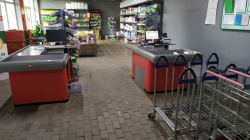 Торговый комплекс строительных материалов и товаров для дома