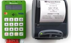 ПриватБанк забезпечив кур'єрів «Нової Пошти» miniPOS терміналами