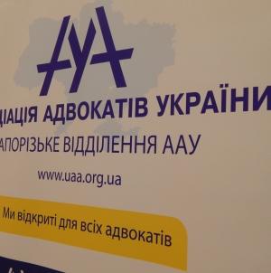 Круглий стіл «Шляхи реформування кримінально-процесуального законодавства»
