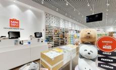 Магазин мировой сети Miniso в Киеве
