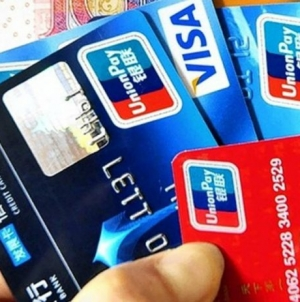 В Україні запустили приймання карток UnionPay в мережі банкоматів і торгових терміналів ПриватБанку