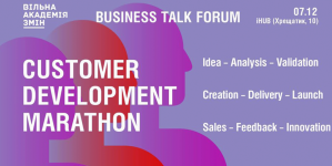 Customer Development Marathon – Business Talk Forum