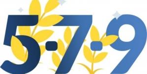 """ПриватБанк відкрив прийом заявок на доступні кредити для малого бізнесу під """"5-7-9%"""""""