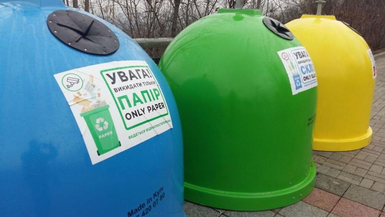 JICA допомагає українським мегаполісам із переробкою побутових відходів