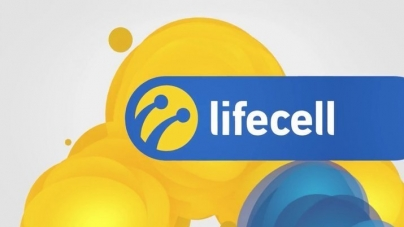 lifecell запроваджує пільгові умови для низки бізнес-продуктів