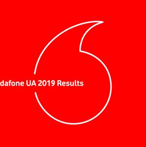 Vodafone у 2019 році: висока ефективність і зростання доходів