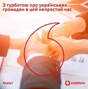 Vodafone в період карантину пропонує убезпечити дані