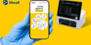 lifecell продовжує надавати зв'язок українським медикам без додаткової плати в травні