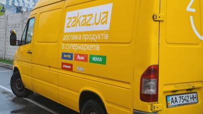 У квітні Zakaz.ua надав допомогу найбільш вразливим категоріям киян у розмірі 1 млн грн