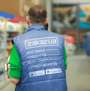 У Кривому Розі запрацював сервіс доставки продуктів Zakaz.ua
