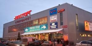 Zakaz.ua розпочинає доставляти продукти з супермаркетів «ВОСТОРГ»