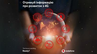 Vodafone запустив мережу LTE 900 МГц у Хмельницькій області