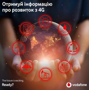 Vodafone прискорив 4G на Буковині