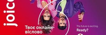 Група «Время и стекло» знялася в рекламному ролику Vodafone на підтримку пропозиції «YouTube без перерви»