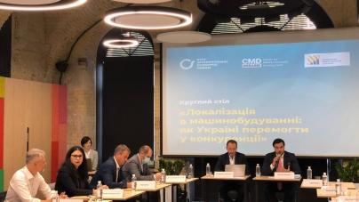 Локалізація в машинобудуванні: як Україні перемогти у конкуренції
