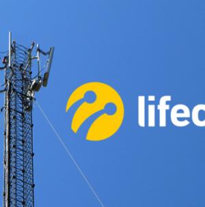 lifecell запустив тарифи з безлімітним інтернетом