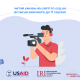 Конкурс відео в рамках проекту МРІ #WhyWeVote / #ЧомуМиГолосуємо