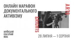 Проект ARTS&RIGHTS запрошує на онлайн-марафон з документального активізму