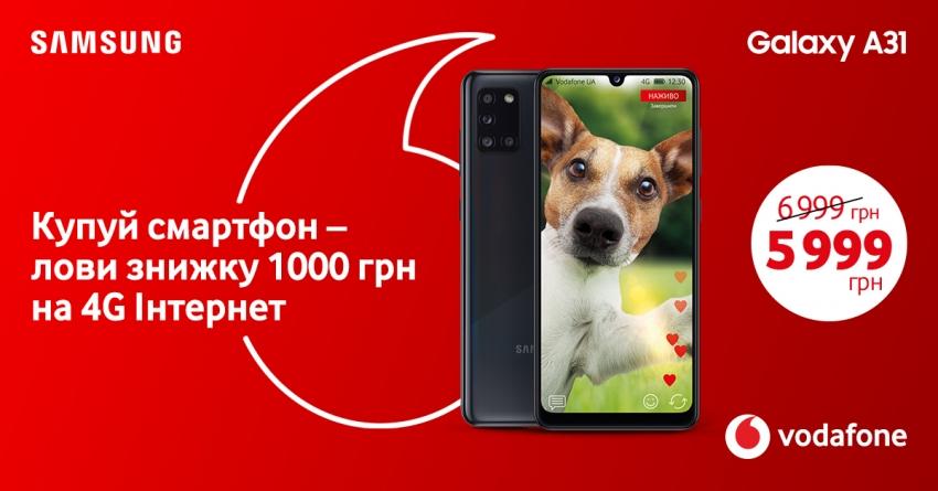 Back to School: Vodafone нараховує по 1000 грн на шкільні смартфони