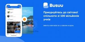 lifecell пропонує своїм абонентам вивчати іноземні мови за 2 грн на день