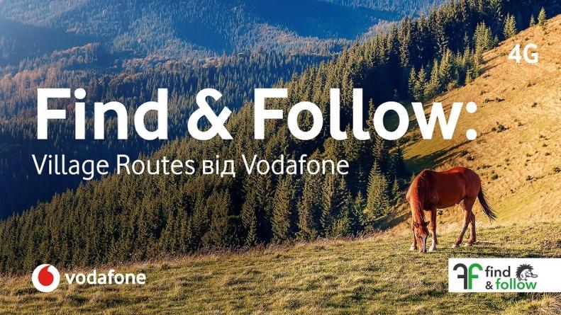 Туристичний проект Vodafone Find&Follow здобув відзнаку на Telecom Awards 2020
