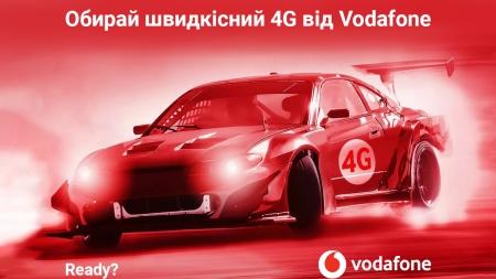 Vodafone запустив мережу 4G LTE 900 МГц у Миколаївській області
