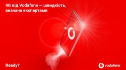 Vodafone запустив мережу 4G LTE 900 МГц у Кіровоградській області