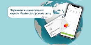 Приват24 запустив сервіс миттєвих переказів з карт Mastercard будь-якої країни світу