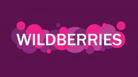 Wildberries обьявила о старте продаж в Украине