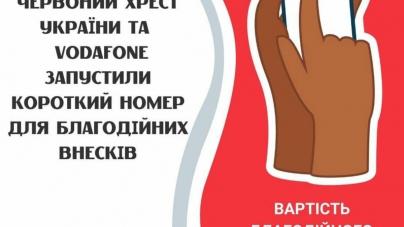 Червоний Хрест України та Vodafone Україна запустили короткий номер для благодійних внесків на протидію COVID-19