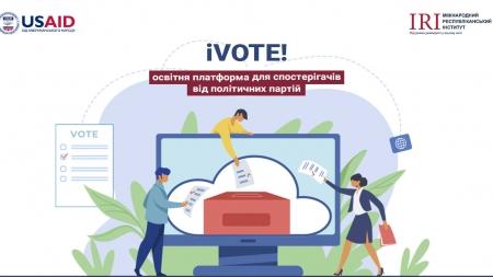 """Платформа """"iVOTE!"""" для спостерігачів перед другим туром і навчальння для нових депутатів"""