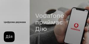 Vodafone один з перших серед телеком-операторів починає обслуговування в магазинах із застосунком Дія