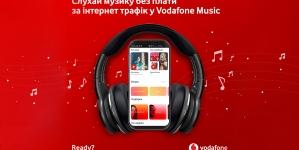 Більше 30 мільйонів треків від Beyonce та інших зірок відтепер у Vodafone Music
