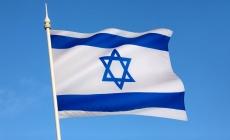 Експортерам: Вільна торгівля на ринку Ізраїлю