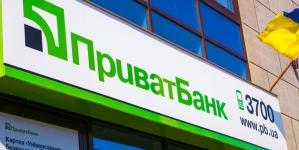 Українці назвали ПриватБанк найбільш клієнтоорієнтованим банком країни – Ratings.comments.ua